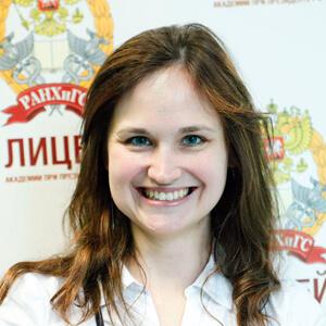 Мореева Софя Николаевна
