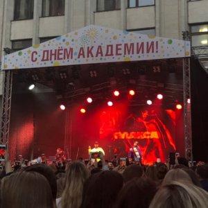 День академии
